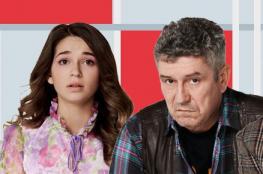 Rybnik Wydarzenie Spektakl Nerwica Natręctw - komedia francuska